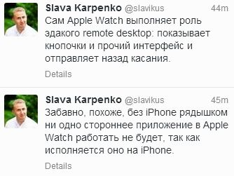 разработка под Apple Watch